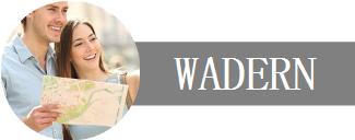 Deine Unternehmen, Dein Urlaub in Wadern Logo